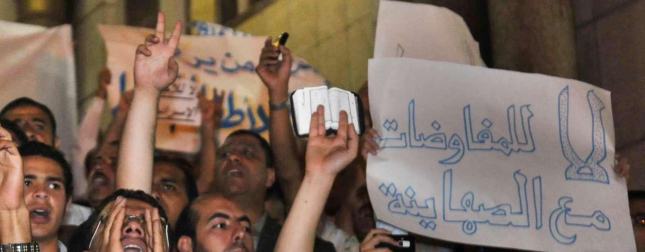 21 de febrero de 2011 - Los Hermanos Musulmanes anuncian la creación de su primer partido político, el Partido Libertad y Justicia (PLJ).