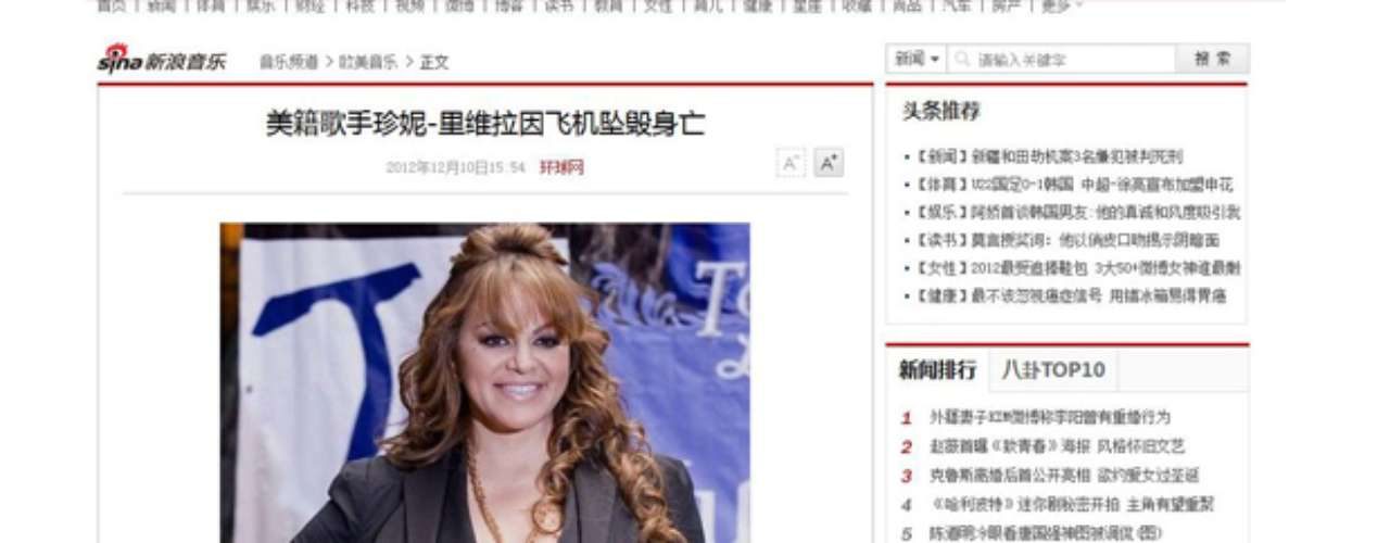 Rivera's death was even covered by Asian media outlets. In China, Sina included this article about Jenni with the title 'U.S. Singer Jenni Rivera dies in plane accident.'