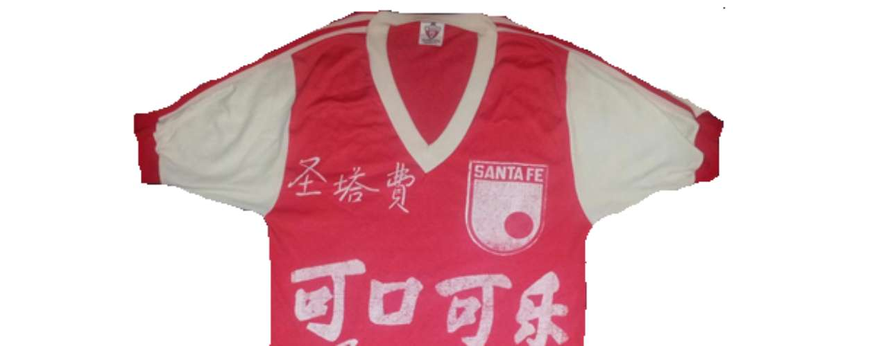 Camiseta de Independiente Santa Fe en año 1979