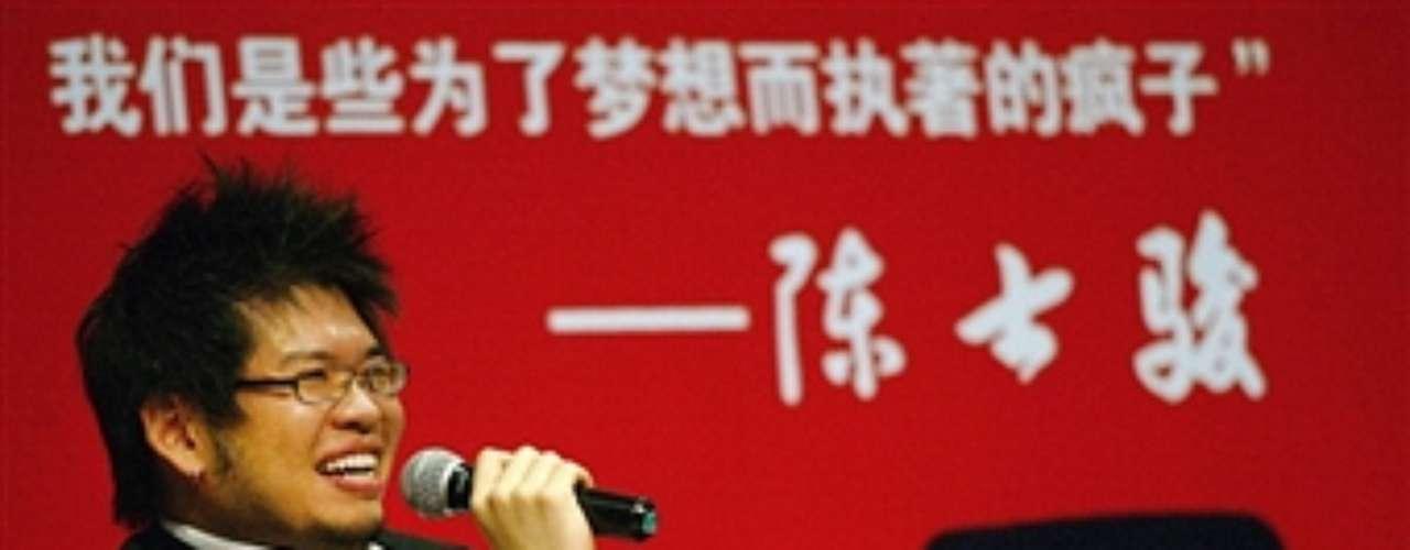 Steve Chen es cofundador y director técnico de YouTube. Nació en agosto de 1978, en Taiwán.