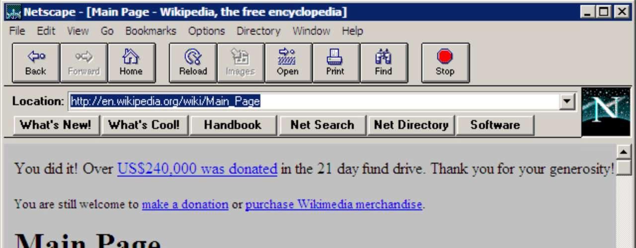 Netscape Navigator, conocido simplemente como Netscape, fue uno de los primeros navegadores con interfaz amigable para navegar por Internet. Lanzado en 1994, se basó en el navegador Mosaic - que debutó la categoría de programas para la visualización de la web - y podía ser utilizado de manera gratuita para por los usuarios no comerciales.