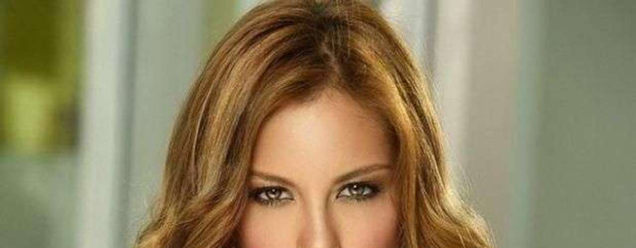 La presentadora de 'Muy Buenos Días', Laura Acuña, ha admitido en varias ocasiones durante el programa que su segundo nombre es Janeth.