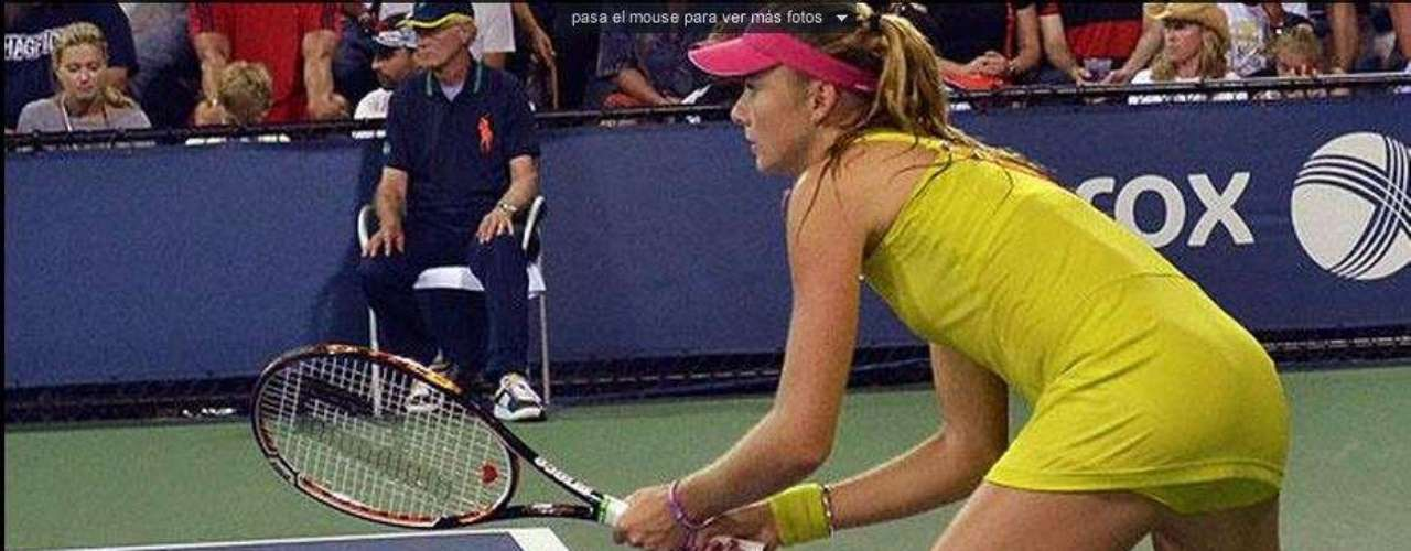 Daniela Hantuchova was also a shocking dropout in the first round of the Open.