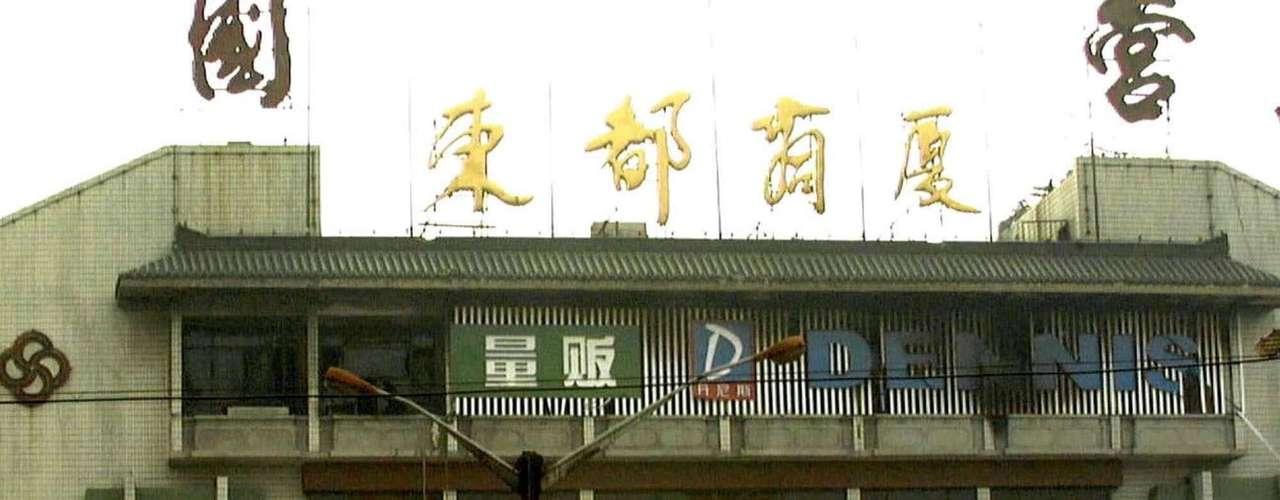 27 de diciembre de 2000 - 320 muertos en el incendio de una discoteca de Luoyang, provincia de Henan, China.