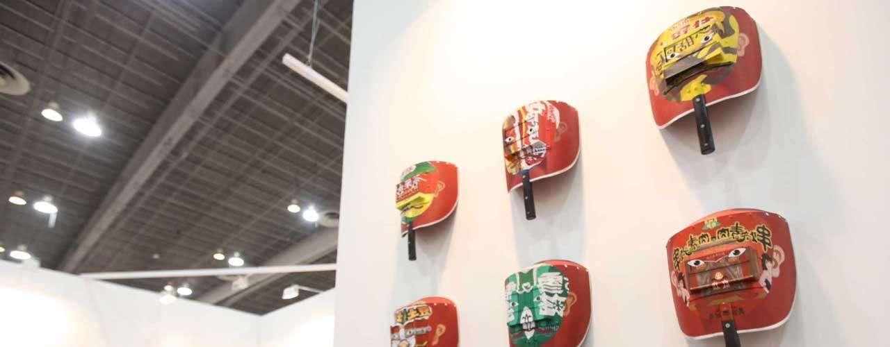 Otras de lasnovedadesde este año es que por primera ocasión participan una galería china y una turca.