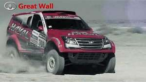 Así Great Wall se luce en el Rally Dakar 2014 Video: