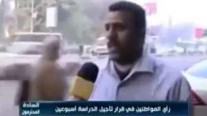 Un hombre interrumpe su propia entrevista de una forma muy peculiar Video: