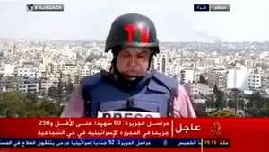 Periodista de Al Jazeera lloró en vivo por los ataques en Gaza Video: