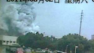 Video muestra el momento de explosión en una planta china Video: