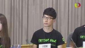 Hong Kong: Estudiantes y gobierno inician diálogo Video: