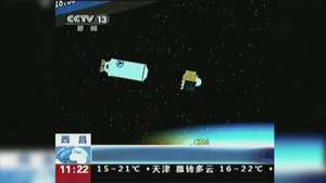 China lanzó el viernes una sonda que circunvolará la Luna Video: