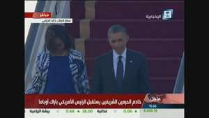 Obama visita Arabia Saudí Video: