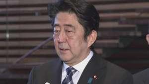 Japón reacciona a ejecución de Kenji Goto por Estado Islámico Video:
