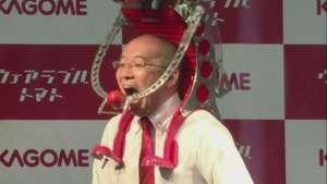 Japoneses inventan raro robot para comer tomates Video: