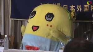 Funassyi, la mascota japonesa que triunfa hasta en Nueva York Video: