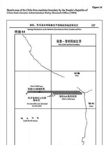 La Oficina de Investigación de Administración Oceánica de la República Popular de China también reafirmaría la posición chilena. Este mapa, que data de 1989, hace referencia a que dichos límites fueron resueltos en el año 1952 con la Declaración de Santiago.
