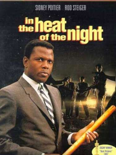 En 1967 el film de drama policial y misterio, Heat of the Night, del director Norman Jewison, resultó honrada con este galardón.