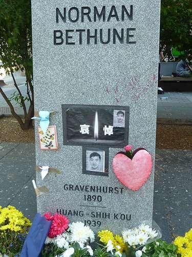 El exactor porno es sospechoso de haber asesinado y descuartizado brutalmente a Lin Jun, de 33 años, con un picahielo en la noche del 24 al 25 de mayo en Montreal.