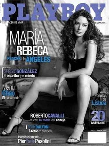 María Rebeca se despojó por completo de la imagen infantil que algunos aún podían tener de ella con una candente sesión fotográfica en Playboy. La hija de José Alonso y Irma Lozano aseguró que contaba con el apoyo de sus padres cuando se desnudó en la edición de enero de 2006.