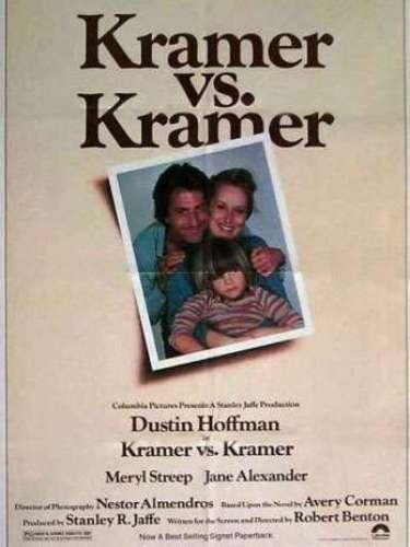 En 1979 el drama Kramer vs. Kramer del directorRobert Benton, obtuvo este prestigioso galardón de la noche.