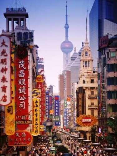 SHANGAI es la ciudad más poblada de China y una de las más pobladas del mundo con más de 20 millones de habitantes. Esta ciudad fue establecida originalmente en el año 960 AD.