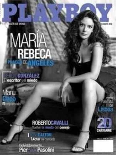 María Rebeca.- La guapa actriz de telenovela como \
