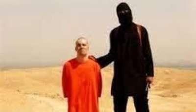 La ONU investigará crímenes del Estado Islámico Video: