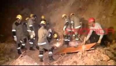 Cuatro mineros fallecidos deja el derrumbe de mina en Nicaragua Video: