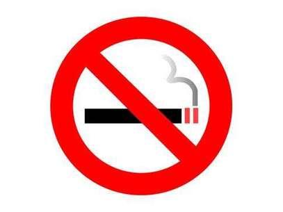 Prohibición de fumar baja las hospitalizaciones. Foto: Foto: Difusión. / Terra Perú / EFE