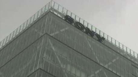 FBI responsabiliza Coreia do Norte pelo ciberataque à Sony Video:
