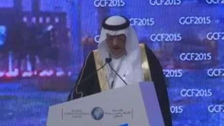 Novo rei da Arábia Saudita quer diversificar a economia Video: