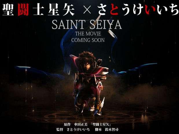 Publicidad de la película de Los Caballeros del Zodiaco difundida en Japón en 2012. Foto: Toei Animation
