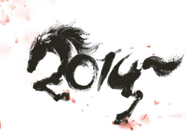 2014, el Año del Caballo de madera. Foto: Getty Images
