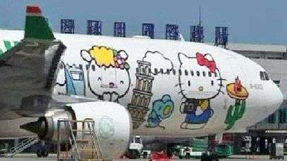 'Hello Kitty' impulsa el turismo en Asia